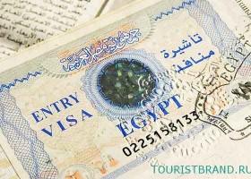 Визы и документы для поездки в Египет